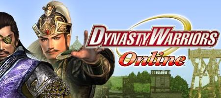 Nom : Dynasty Warriors Online Logo.jpgAffichages : 249Taille : 38,7 Ko