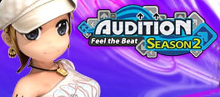 Nom : Audition Logo.jpgAffichages : 478Taille : 68,4 Ko