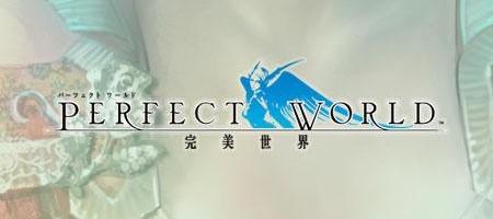 Cliquez sur l'image pour la voir en taille réelleNom : Perfect World - logo.jpgAffichages : 1261Taille : 19,7 KoID : 3997