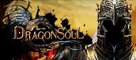 Nom : DragonSoul - logo.jpgAffichages : 861Taille : 40,3 Ko