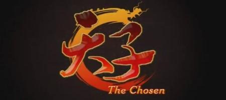 Cliquez sur l'image pour la voir en taille réelleNom : The Chosen - logo.jpgAffichages : 750Taille : 14,2 KoID : 7415