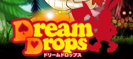 Nom : Dream Drops - logo.jpgAffichages : 503Taille : 31,2 Ko