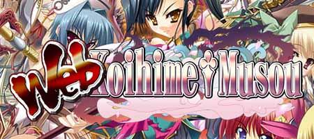 Nom : Koihime Logo.jpgAffichages : 569Taille : 52,1 Ko