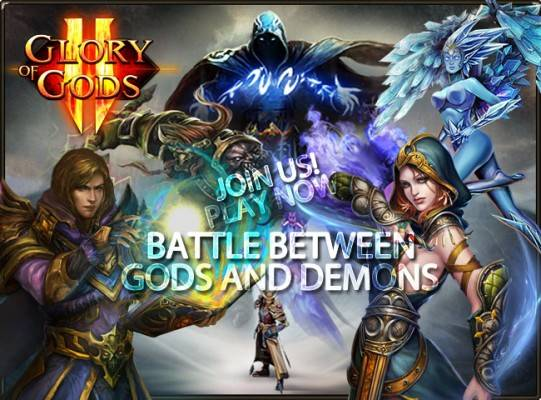 Glory of Gods Free Giveaway