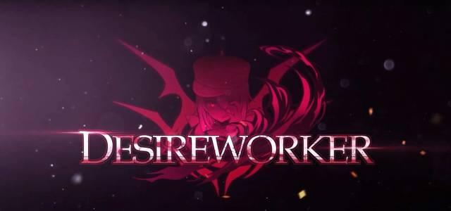 La mise de SoulWorker DesireWorker isi sur MMOGratuit.com